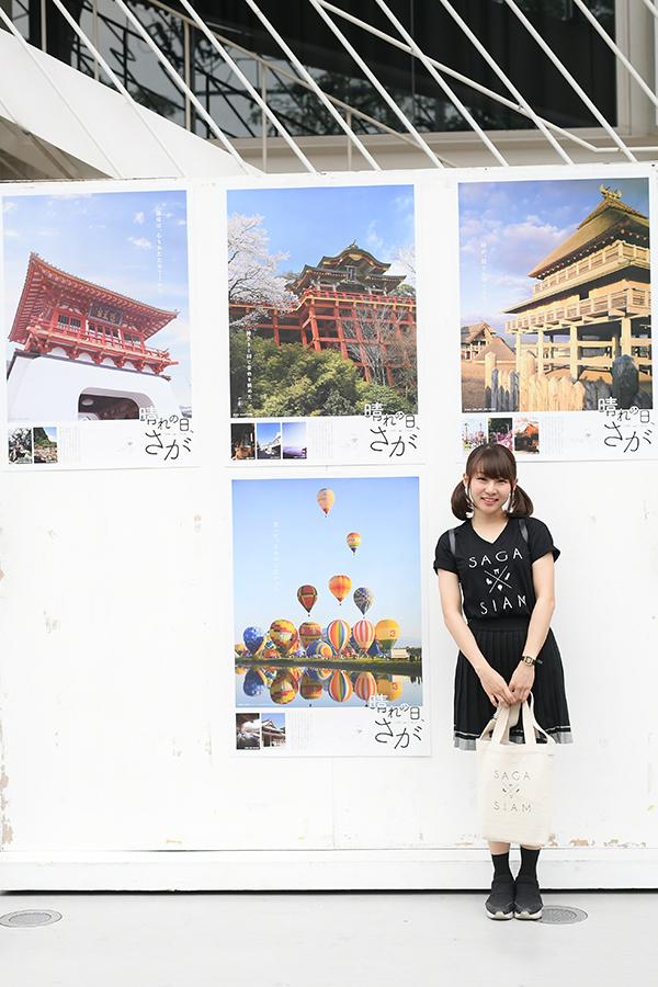 นนกุล-ฟรัง สุดประทับใจ ชวนเที่ยวจังหวัด SAGA ประเทศญี่ปุ่น (50 รูป)