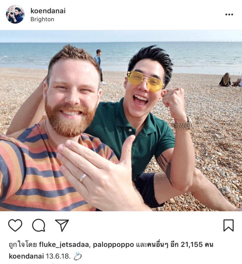 """คุณพระ !! เซอร์ไพรส์ขอหมั้น """"เขื่อน ภัทรดนัย"""" โชว์แหวนที่นิ้วนางข้างซ้ายแฟนหนุ่มสุดหวาน"""