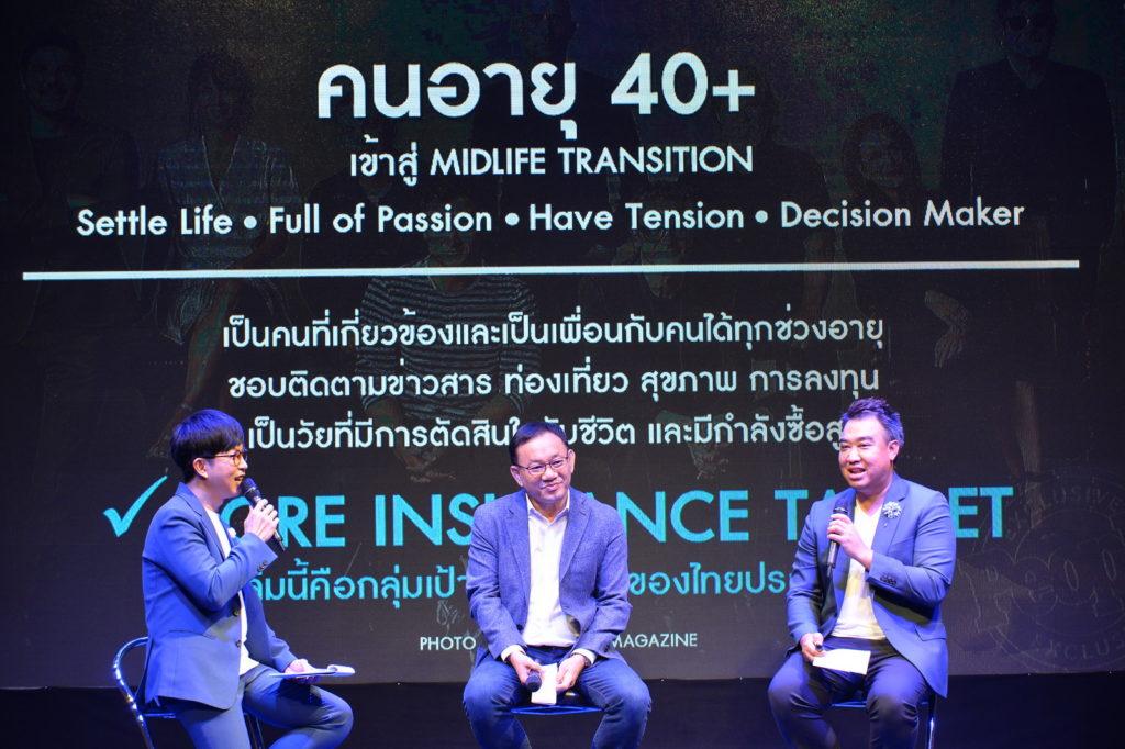 ไทยประกันชีวิต ร่วมกับ จีเอ็มเอ็ม แกรมมี่  เจาะตลาดใหม่ใส่ใจกลุ่ม 40+ Generation  ด้วยคอนเทนต์ความบันเทิงที่จัดเต็มมาโดยเฉพาะ!