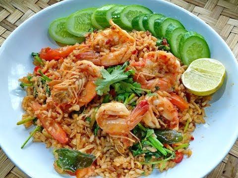 สูตรข้าวผัดต้มยำ อาหารจานเดียว อร่อยแซ่บหอมสมุนไพรไทย