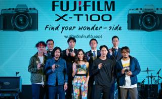 เปิดตัว Fuji X-T100 เป็นได้ทั้งกล้อง mirrorless และกล้องเซลฟี่