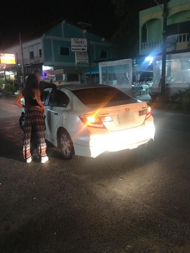 แฉโดนรถนักร้องสาวถอยชน กิริยาต่ำ ด่ากราดหยาบคาย