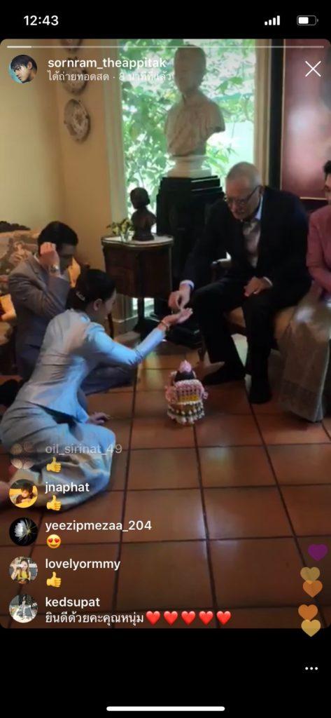 (ชมคลิป) เซอร์ไพรส์!! หนุ่ม ศรราม ควง ติ๊ก บิ๊กบราเธอร์ เข้าพิธีแต่งงานแล้วแบบเรียบง่าย