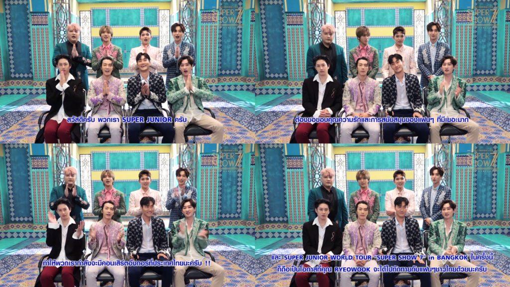 """SUPER JUNIOR' ส่งคลิปขอบคุณแฟนชาวไทย รอเจอทุกคนอีกครั้ง ในคอนเสิร์ตอังกอร์ของ 'SUPER JUNIOR WORLD TOUR """"SUPER SHOW 7"""" in BANGKOK' และบัตรใกล้หมดแล้ว!"""