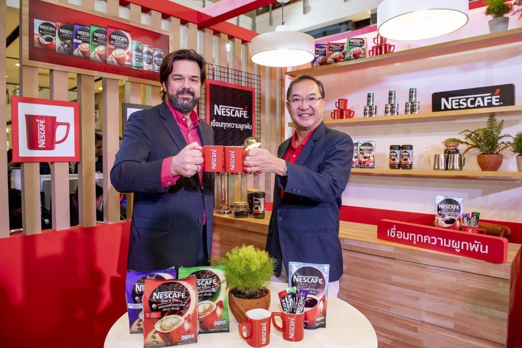 """""""เนสกาแฟ"""" ฉลองครบรอบ 45 ปีในไทย เปิดตัวแคมเปญ """"เนสกาแฟ…เชื่อมทุกความผูกพัน""""  เติมเต็มความผูกพันให้ทุกเจนเนอเรชั่นของคนไทย"""