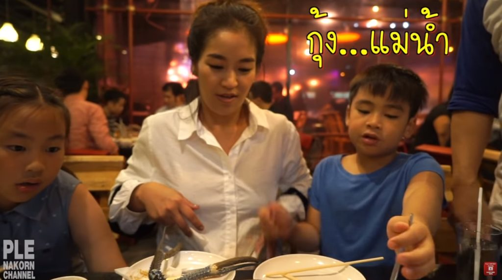เมื่อแม่  จูน  อยากกินกุ้งร้านตัวเอง แต่เจอชายหน้าโหด จะเป็นอย่างไรไปดูกัน