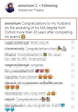 30 ปียังไม่สาย  แอน สิเรียม  ปลื้มสามีสุดที่รักจบปริญญาโทจากออกซ์ฟอร์ด