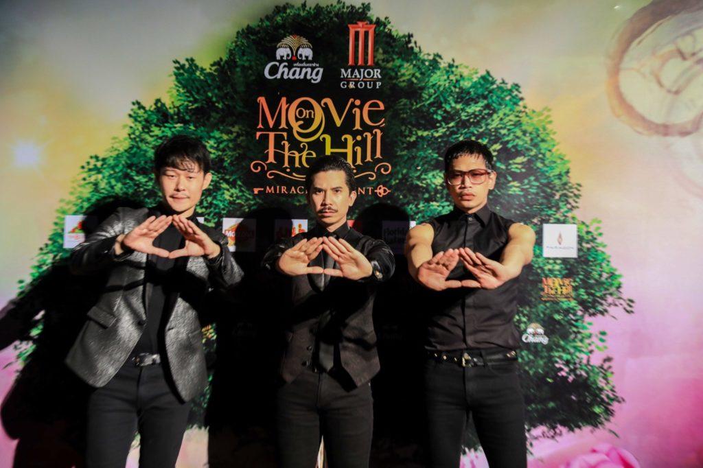 """4 กลุ่มศิลปินแม่เหล็กเมืองไทย SB Five, ETC, ดา-เอ็นโดรฟิน และ Slot Machine ยกทัพระเบิดความมันส์ครั้งยิ่งใหญ่ต้อนรับลมหนาวในงาน """"Chang – Major Movie on the Hill: Miracle Moment"""""""