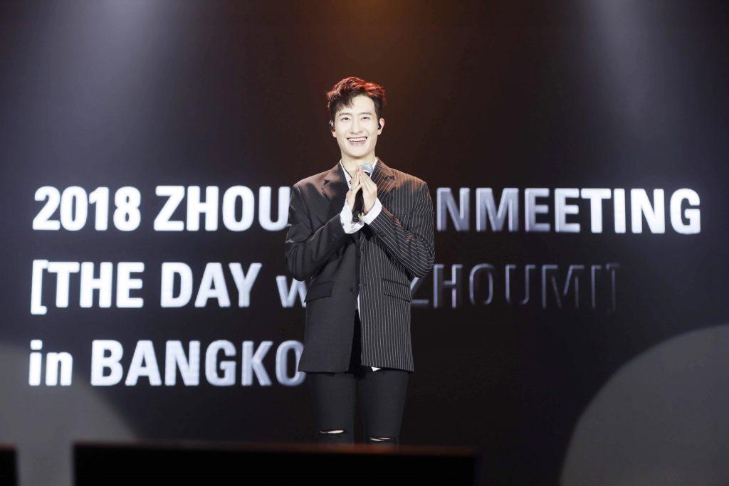 """ZHOUMI' ร่วมใช้วันดี ๆ กับแฟนชาวไทยในแฟนมีตติ้งครั้งแรก  """"2018 ZHOUMI FANMEETING [THE DAY with ZHOUMI] in BANGKOK"""""""