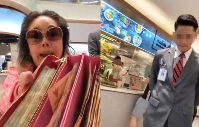 ลีน่า จัง อาละวาด! รปภ.ห้างค้นกระเป๋า ขู่ฟ้อง สั่งขอโทษ อวดมีสินทรัพย์ 190 ล้าน