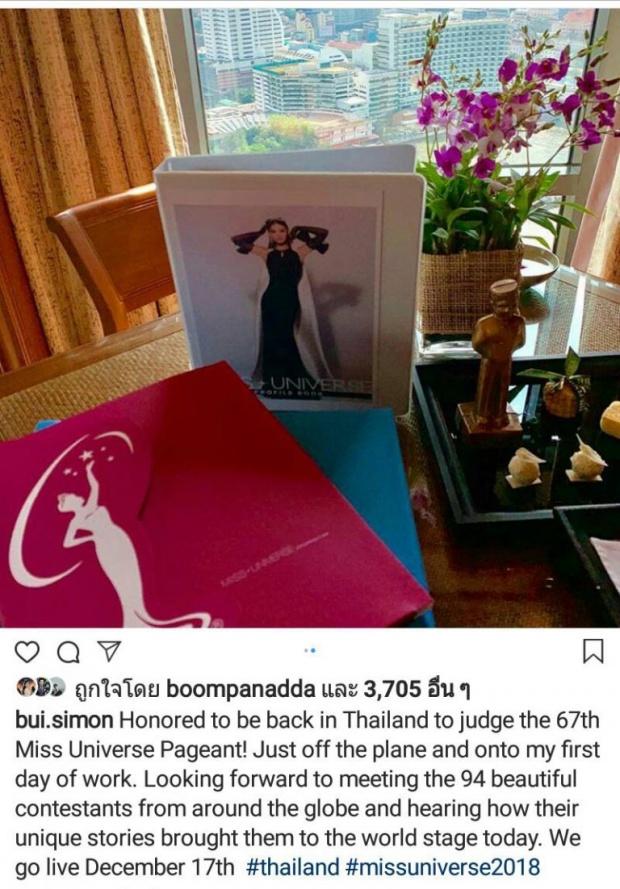 ฮือฮา ปุ๋ย พรทิพย์ ถึงไทย ร่วมตัดสิน Miss Universe 2018