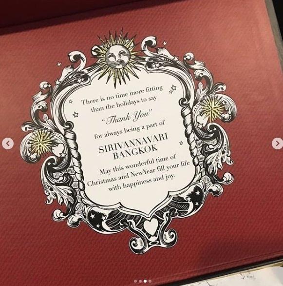 พระองค์หญิงสิริวัณณวรีฯ ทรงประทานช็อคโกแลต กล่องดีไซน์พิเศษ แก่ โอปอล์ และครอบครัว เป็นของขวัญปีใหม่