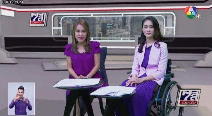 """สวยและเก่งมาก""""ผู้ประกาศสาวพิการ"""" ที่ช่อง 7 รับเข้าทำงาน"""
