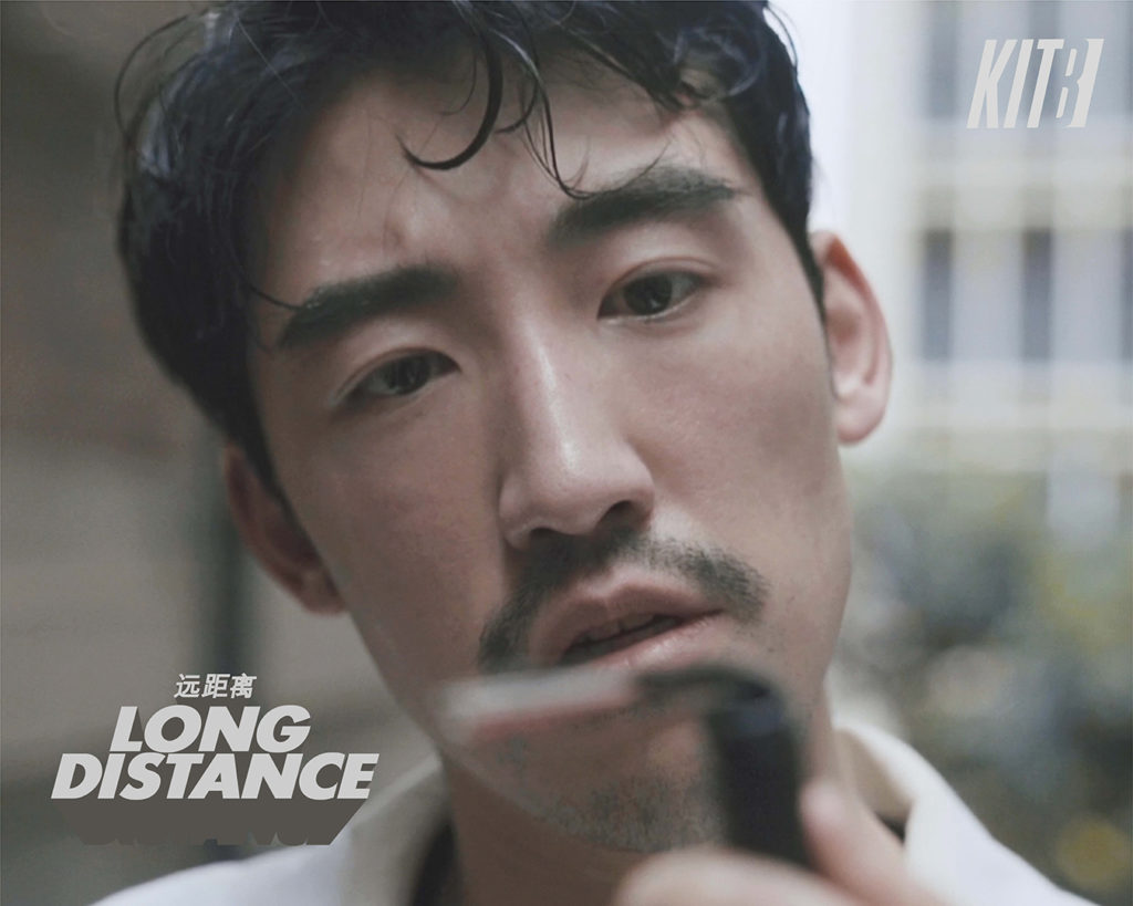 """KIT B"" ลองPassionทางสายใหม่ กับ 'Long Distance' Solo EP อัลบั้มแรกในชีวิต! พร้อมปล่อย 4 เพลงให้คนฟังแชร์ไลฟ์สไตล์"