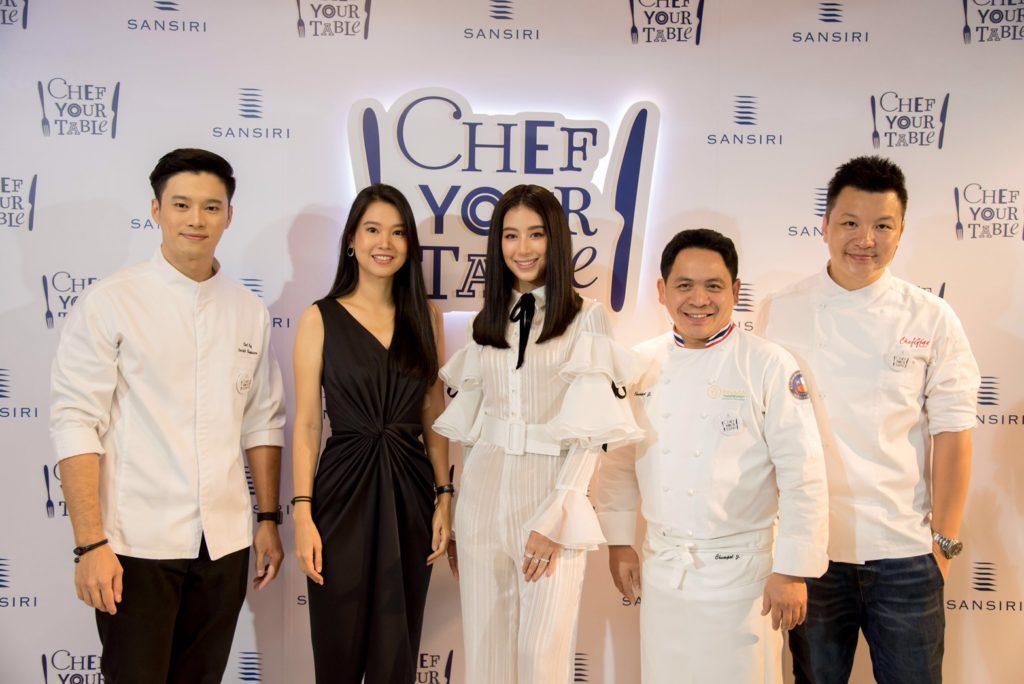 """""""แสนสิริ"""" จับมือเหล่าเชฟ Top 5 ระดับประเทศ เสิร์ฟประสบการณ์เหนือระดับ กับแคมเปญพริวิเล็จ """"Sansiri Chef Your Table"""""""