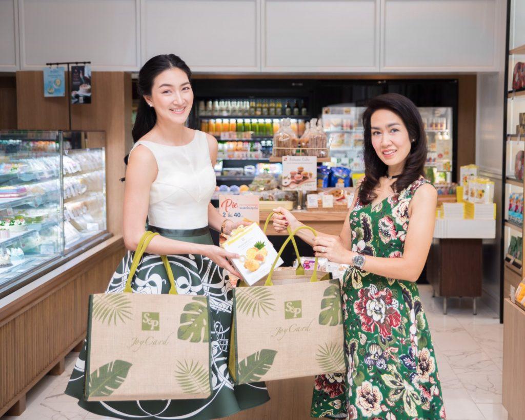สมัครสมาชิก S&P Joy CardMobile Appพร้อมเติมเงิน 300 บาท รับกระเป๋าผ้ารักษ์โลกฟรี!และรับคะแนนเพิ่ม 10 คะแนนเมื่อนำถุงผ้ามาซื้อสินค้าแทนการรับถุงพลาสติก