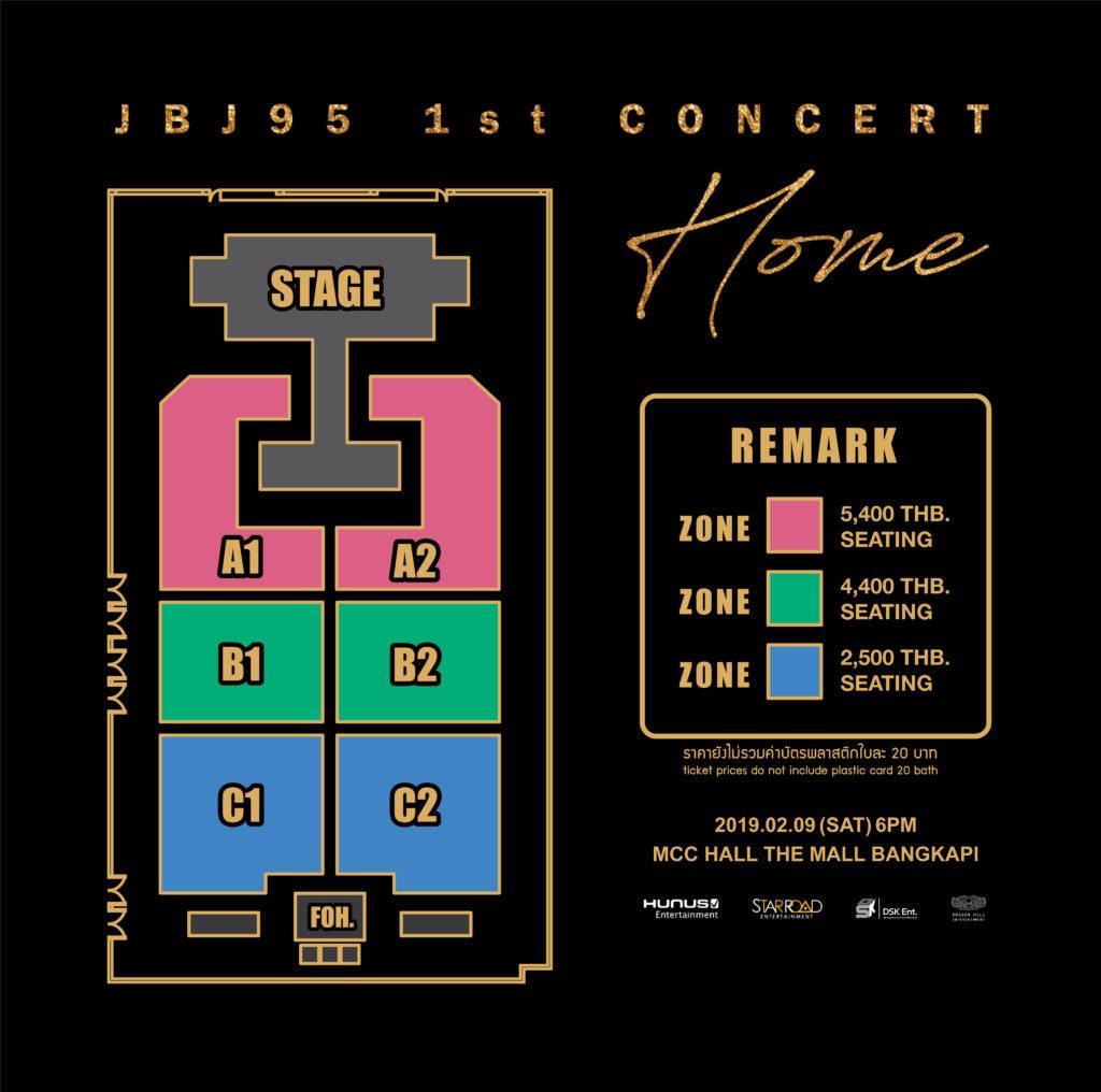 """""""ซังกยุน – เคนตะ"""" พร้อมเปิดบ้าน เวลคั่มแฟนคลับไทย สนุกพร้อมกัน 9 ก.พ.62 ในงาน JBJ95 1ST CONCERT 'HOME' IN BANGKOK"""
