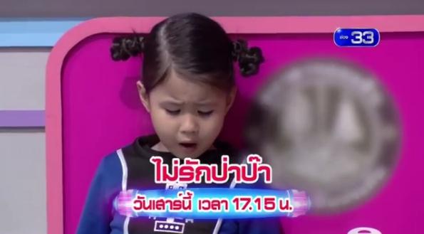 รักแม่เมย์คนเดียว น้องมายู งอนหนัก บอกลุงหนุ่มดุยู(ชมคลิป)
