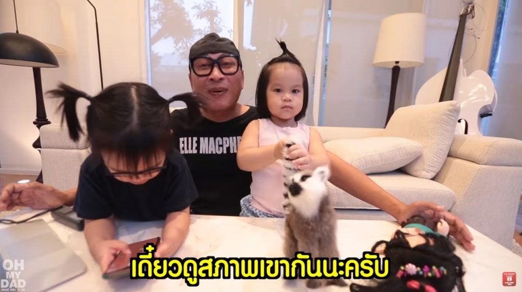 มาดู พ่อเปิ้ล-แม่จูน และ 4 ออ เล่าความหลัง เมื่อครั้งวัยเด็ก