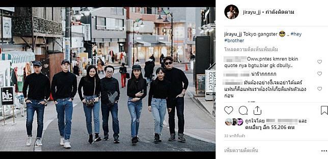 """คนจริง ! """"เจมส์ จิรายุ""""โพสต์รูป """"โฟม"""" แฟนสาวลงIG เมินดราม่าทริปญี่ปุ่น"""