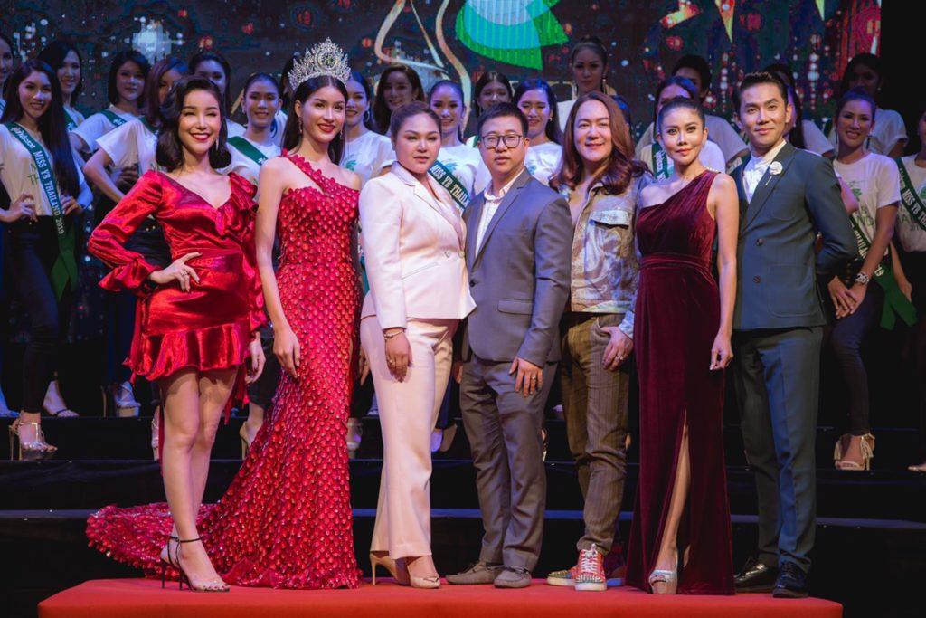 โค้ช โก้-ธีรศักดิ์,ปิ๋ม ซีโฟร์,หมวย โซฮอต ร่วมประชัน งานประกวด Miss YB Thailand 2019