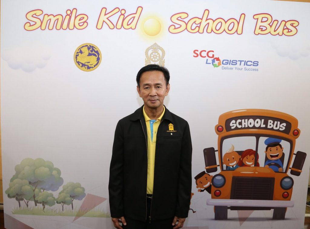 """เอสซีจี โลจิสติกส์ จับมือ กระทรวงศึกษาธิการ และกระทรวงมหาดไทย  ผลักดันโครงการ """"Smile Kid School Bus รถโรงเรียนอัจฉริยะเพื่อความปลอดภัย"""" สู่โรงเรียนทั่วประเทศ"""