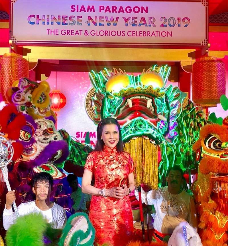 ทูลกระหม่อมฯ ประทานพรตรุษจีน เฮงๆ เริ่มปีที่ดี