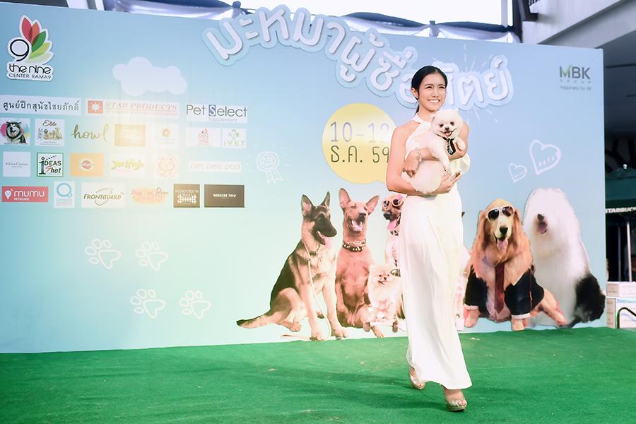 รวมภาพสัตว์เลี้ยงแสนรักของไอดอลไทย (82 รูป)