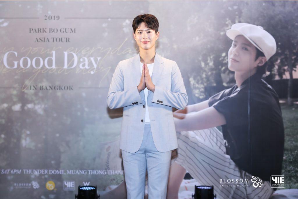 """พระเอกยืนหนึ่งจากเกาหลี """"พัคโบกอม"""" ลั่น #ขอให้มีวันที่ดี  พบกันพรุ่งนี้ (ส.16 ก.พ.) กู๊ดเดย์ ที่ธันเดอร์โดม เมืองทองธานี"""