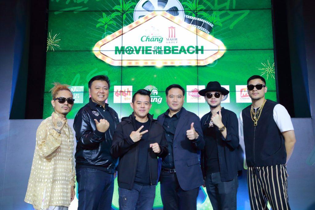 """ไทเทเนี่ยมขึ้นเวทีประกาศยึดชายหาดชะอำระเบิดความมันส์ครั้งใหญ่ในงาน  """"Chang-Major Movie on the Beach"""" LUCKY 7 30 มีนาคมนี้ !"""