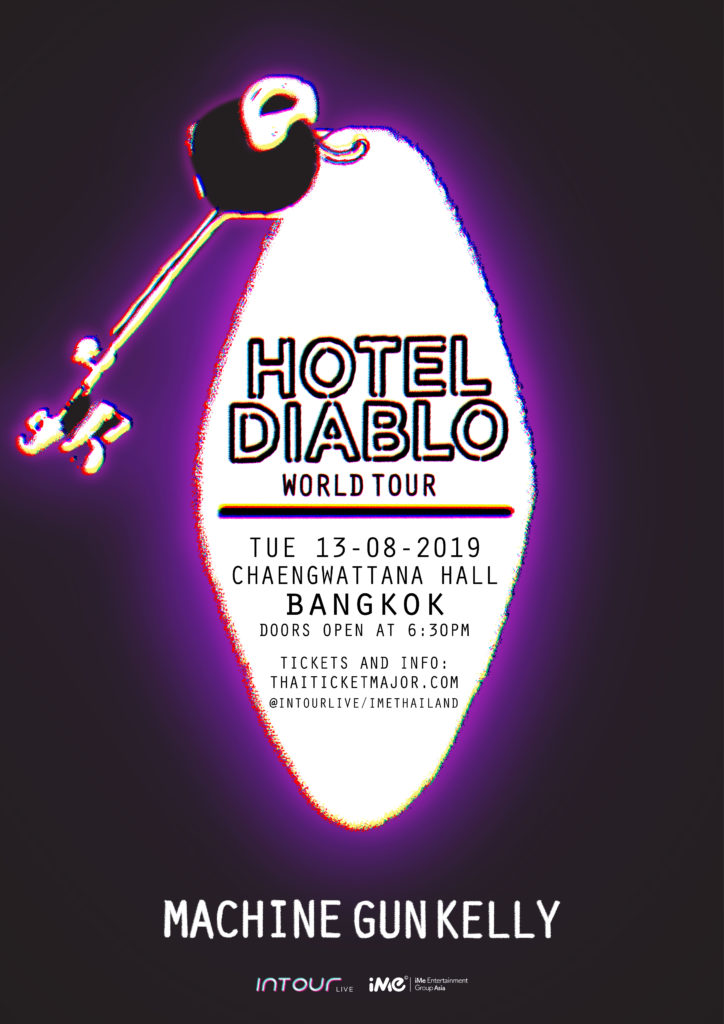 """Machine Gun Kelly"" เตรียมสาดความมันส์ในไทย  กับงาน HOTEL DIABLO WORLD TOUR 13 สิงหาคมนี้"