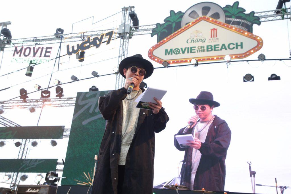 """กองทัพศิลปินระเบิดความมันส์ทำทะเลเดือดในงาน """"Chang-Major Movie on the Beach"""" LUCKY 7 เอาใจแฟนเพลงกว่า 5,000 คน! เต็มพื้นที่ชายหาดชะอำ"""