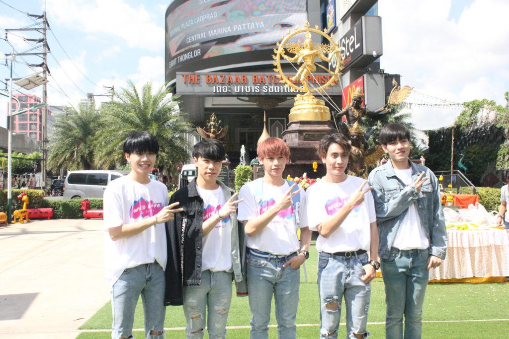 """M-FLOW ร่วมกับ iMe Thailand จัดงานบวงสรวง พร้อมแถลงข่าวเปิดตัว ซีรีส์วายชวนจิ้นฟินตัวแตกเรื่อง  """"With Love The Series รักต่อ…ไม่รอแล้วนะ"""""""