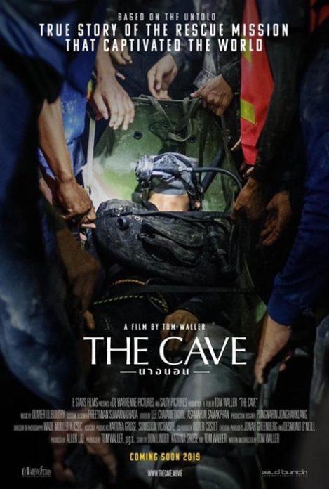 รวมโปสเตอร์ล่าสุด! นางนอน The Cave ภารกิจระดับโลก กู้ภัย 13 ชีวิตติดถ้ำหลวง