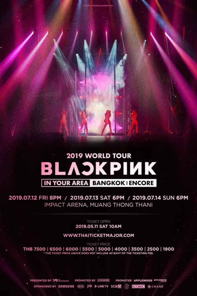 4 สาว BLACKPINK เตรียมระเบิดความมันส์ กับงาน  2019 WORLD TOUR BLACKPINK 'IN YOUR AREA' [BANGKOK : ENCORE]