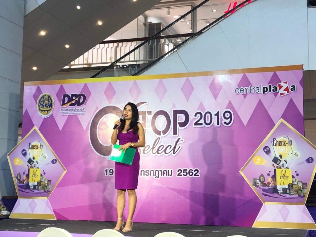กรมพัฒนาธุรกิจการค้า กระทรวงพาณิชย์ จัดงาน Otop Select เชิงสร้างสรรค์ 2019