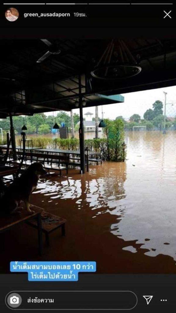 """""""ธันวา"""" เดือดร้อนหนัก บ้านที่ลาวน้ำท่วมวิกฤต พื้นที่กว่า 10 ไร่ จมใต้น้ำ !!"""