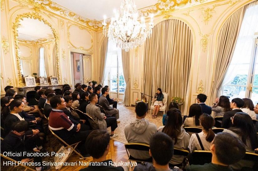 เมื่อ เจ้าฟ้าสิริวัณณวรี รับสั่งถึงประสบการณ์ส่วนพระองค์ ให้นักเรียนไทยในฝรั่งเศส