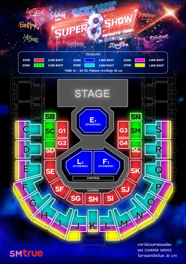 "SUPER JUNIOR พร้อมพาสุดยอดแบรนด์คอนเสิร์ตระดับโลก ""SUPER SHOW"" มาสร้างประวัติศาสตร์ใหม่อีกครั้ง ใน 'SUPER JUNIOR WORLD TOUR – SUPER SHOW 8 : INFINITE TIME' in BANGKOK 23, 24 พฤศจิกายนนี้!"