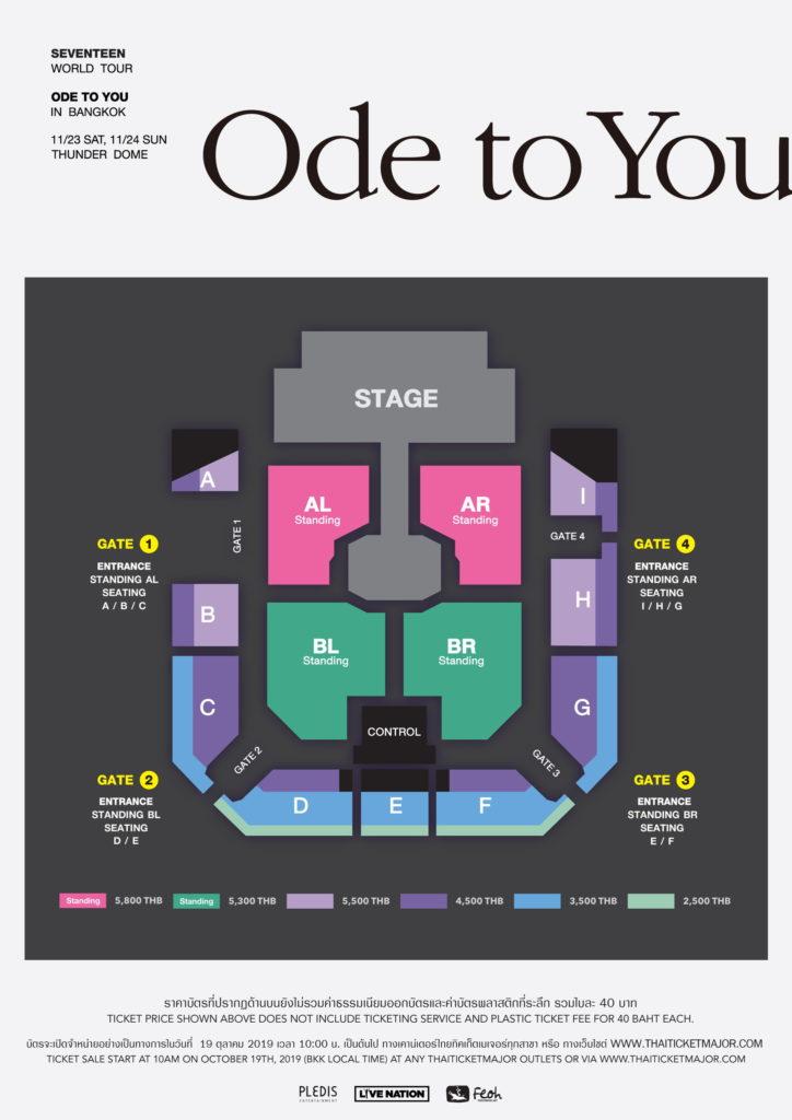 """""""กะรัตไทย"""" R U Ready? นับถอยหลัง 19 ต.ค. ดีเดย์ลงสนามสมรภูมิชิงบัตร  'SEVENTEEN WORLD TOUR  IN BANGKOK'"""