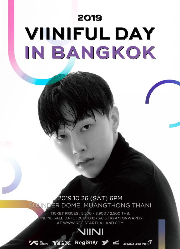 """เพราะคิดถึงจึงมาหา ตี๋เจ้าเสน่ห์ """"ควอน ฮยอนบิน""""  ประกาศจัดงานแฟนมีตติ้งในไทย 26 ตุลาคมนี้ เจอกันแน่นอน!!"""