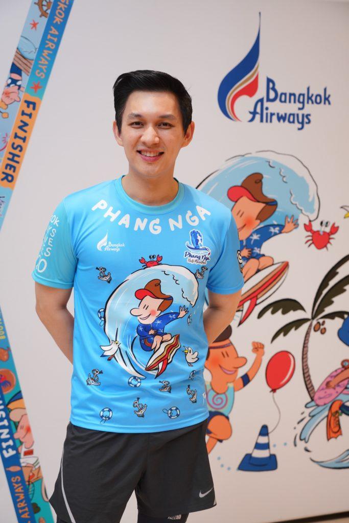 """บางกอกแอร์เวย์สจัดงานแถลงข่าว """"บางกอกแอร์เวย์ส บูทีค ซีรี่ย์ 2020""""  รายการแข่งขันวิ่งใน 6 เส้นทางบูทีคทั่วไทย"""