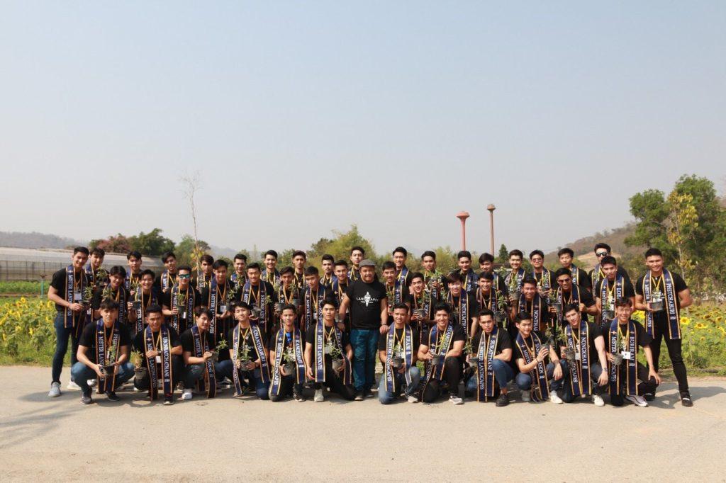 MISTER LANDSCAPE THAILAND 2020 รอบตัดสินการประกวด วันที่ 22 กุมภาพันธ์ 2563