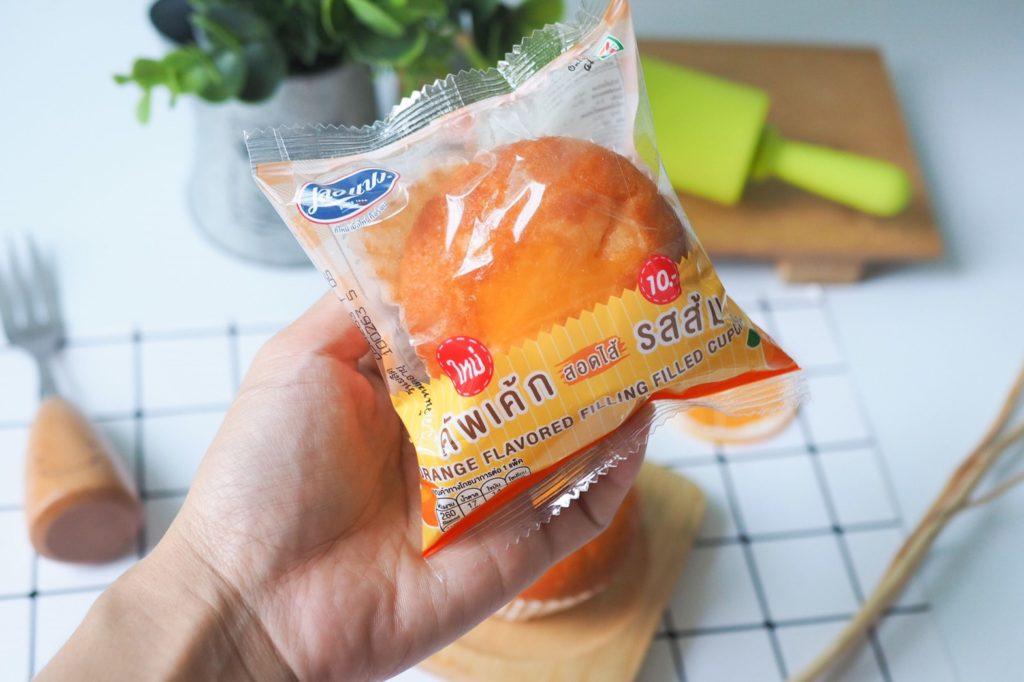 ใหม่ เลอแปง เปิดตัวสินค้าใหม่ คัพเค้กสอดไส้รสส้ม