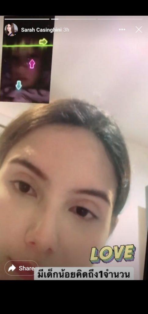 ซาร่า ไม่ได้อยู่ไทย มีตาดีเห็นบางสิ่ง-ลูกอยู่กับใคร?
