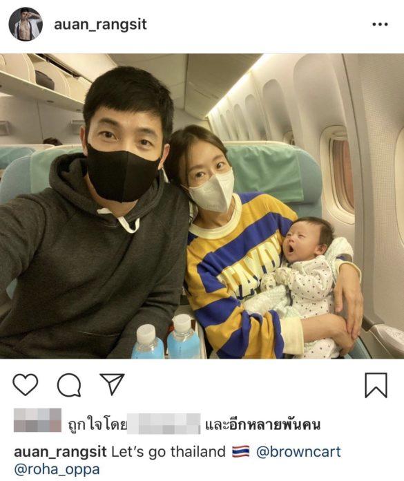 วันที่รอคอย! อ้วน รังสิต พา น้องมะม่วง-น้องซารัง บินกลับไทย
