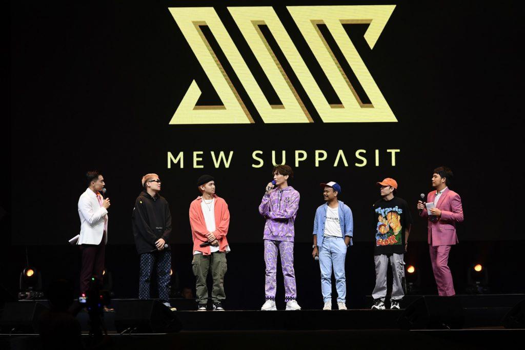 """มิว ศุภศิษฏ์ เปิดตัวเพลงซิงเกิล2สุดยิ่งใหญ่ พร้อมประกาศบิ๊กโปรเจคถึง5งานยักษ์ที่งาน GLOBAL PRESS CONFERENCE  MEW SUPPASIT SECOND SINGLE """"NAN NA"""""""