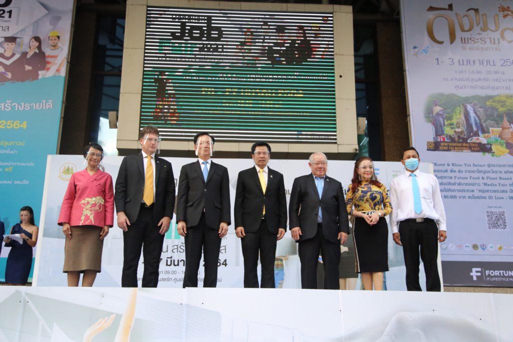 ฟอร์จูนทาวน์ จัด Bangkok Job Fair 2021 เสริมงาน สร้างคน เสริมโอกาส สร้างรายได้
